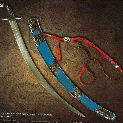 Ақжігіт Нүсіп. Қазақ дәстүрлі қару-жарақтарының заманауи үлгідегі көркемдік бірлігі