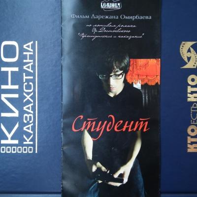 Dárejan Ómirbaev. Kitap álemi (VII)