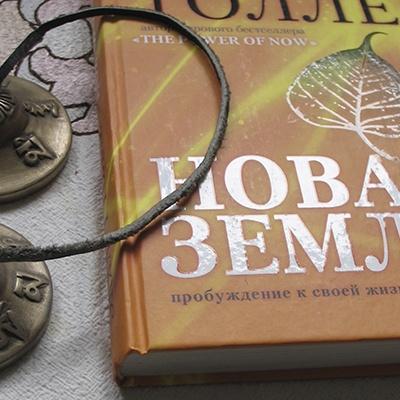 Dárejan Ómirbaev. Kitap álemi (XVI)
