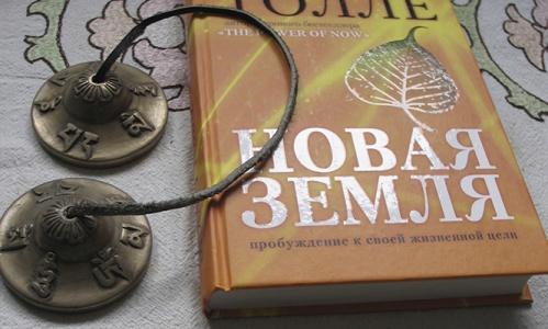 Дәрежан Өмірбаев. Кітап әлемі (XVI)