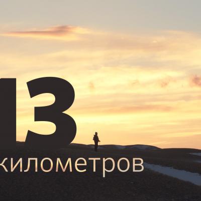 """""""13 километр"""" деректі фильмі Бразилиядан жүлделі оралды"""