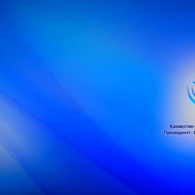 Н.Назарбаев қоры ғылым және өнер саласындағы сыйлыққа байқау жариялады