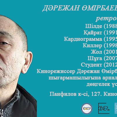 Dárejan Ómirbaevtyń 60 jas mereıtoıyna oraı fılmderiniń retrospektıvasy ótedi