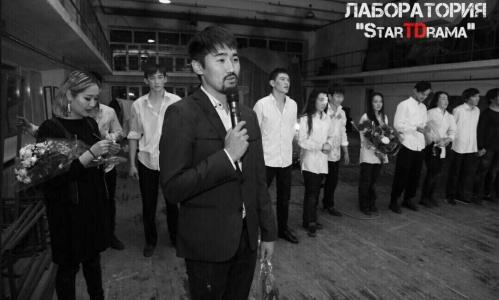 Фархат Молдағалиев: «StartDrama» әлемдік деңгейдегі лабораториялық театр болғанын қалаймын
