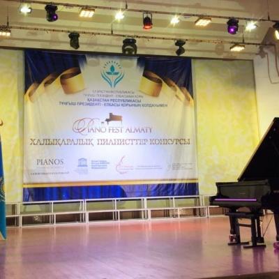 «Piano Fest Almaty»  II халықаралық конкурсы  дарынды жас пианистерді анықтайды