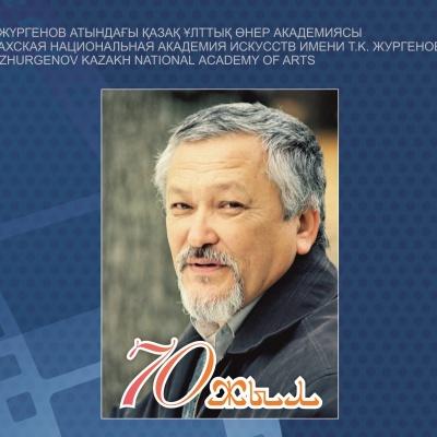 Кинотанушы Бауыржан Нөгербектің туғанына 70 жыл толуына арналған халықаралық конференция өтеді