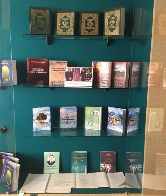 Серікбол Қондыбайдың еңбектері негізінде түркі мифологиясын зерттеу мəселесіндегі проблемаларды шешудің жолдары
