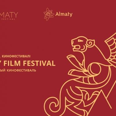 Шаһарымыздың жаңа ірі кинофестивалі «Almaty Film Festival»