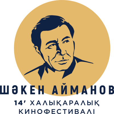 «Шәкен жұлдыздарында» ұсынылған қазақ режиссерлерінің көркемфильмдері