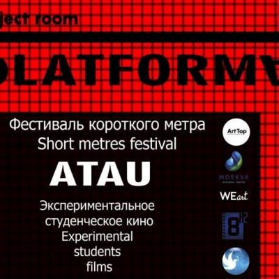 Astanada birinshi ATAU halyqaralyq stýdenttik fılmder festıvali ótedi