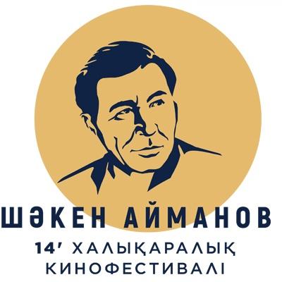 """""""Шәкен жұлдыздарында"""" ұсынылған қазақ режиссерлерінің фильмдері"""