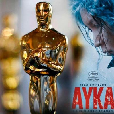 «Айка» фильмі «Оскардың» қысқа тізіміне енді