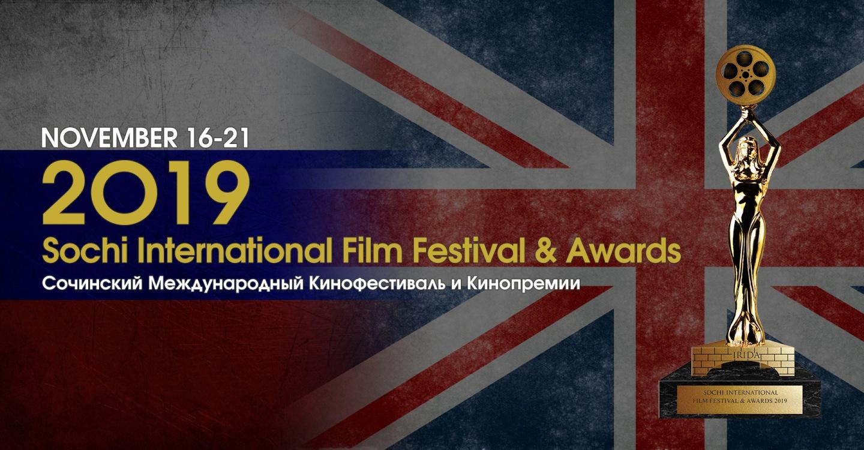 """""""Шырақшы"""" фильмі Sochi International Film Festival and Awards фестивалінде"""