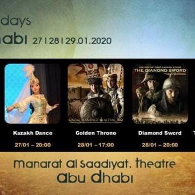 Абу-Дабидегі Қазақстан киносы күндері