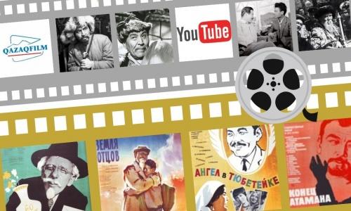 Sháken Aımanov fılmderi YouTube-ta
