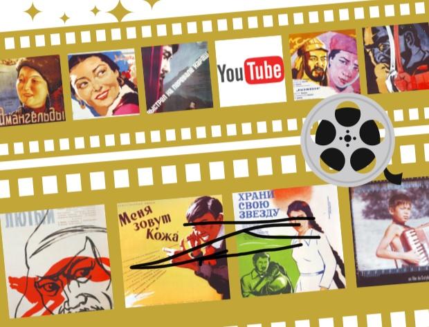 Қазақ киносының алтын қоры YouTube'те