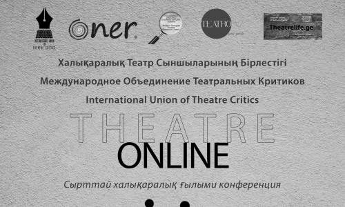 """""""Theater online - 2020"""" International Scientific Conference"""