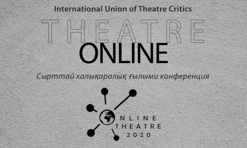 Theater Online-2020 атты халықаралық ғылыми конференция өтеді