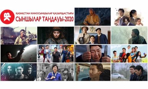 """Қазақстан Киносыншылар қауымдастығы """"Сыншылар таңдауы-2020"""" жүлдесінің номинанттарын жариялады"""