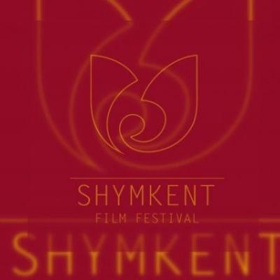 Рахымжан Қалдыкөз: Shymkent Film Festival – ұлттық киноны қолдау мақсатында ұйымдастырылған фестиваль