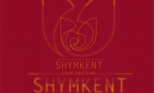 """Шымкентте """"ІІ Shymkent FilmFestival"""" өтеді"""