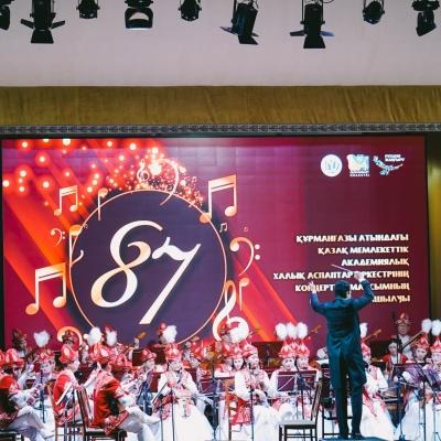 Құрманғазы оркестрі 87-маусымын ашты